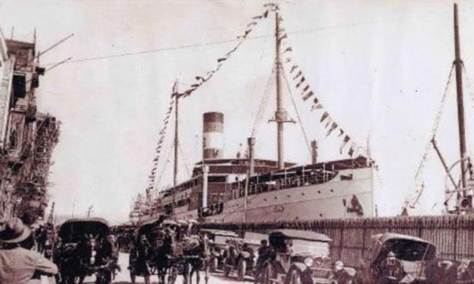 Karadeniz Vapuru 2
