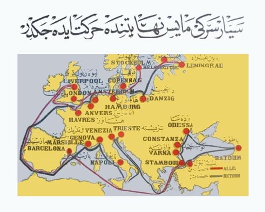 Karadeniz Vapuru Rotası